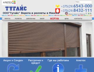 vorotaminsk.by screenshot