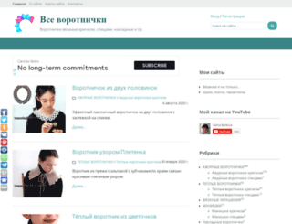 vorotni4ok.ru screenshot