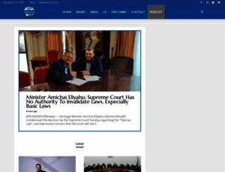 vosizneias.com screenshot