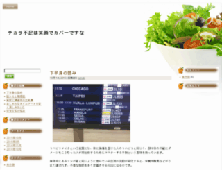 vossoc.org screenshot