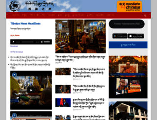 vot.org screenshot