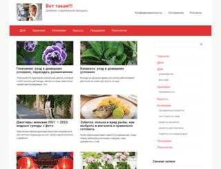 vottakaya.ru screenshot