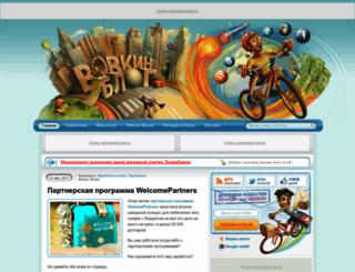 vovka.su screenshot