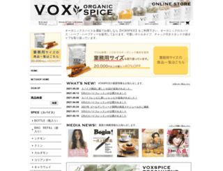 voxspice.ri.shopserve.jp screenshot