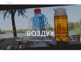 vozzzduh.com screenshot