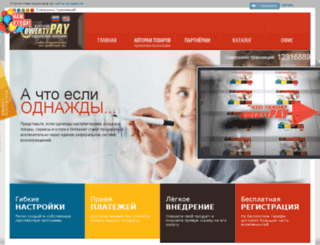 vpartnerstve.com screenshot