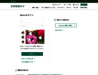 vpass.jp screenshot