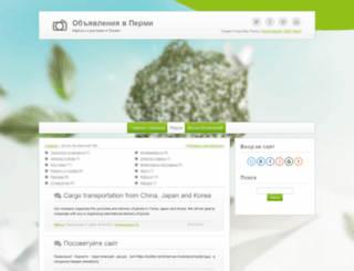 vpermi.ucoz.ru screenshot