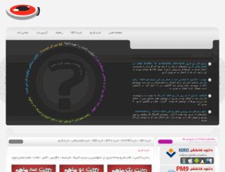 vpnorder026.asia screenshot