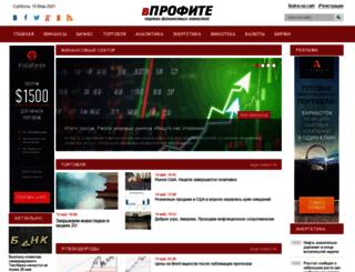 vprofite.ru screenshot
