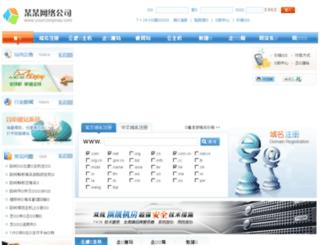 vps168.com screenshot