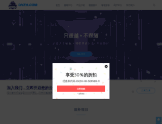 vpscs.com screenshot