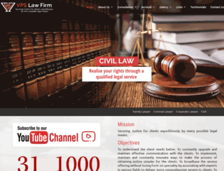 vpslawfirm.com screenshot