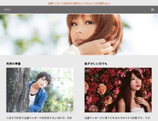 vpsmonk.com screenshot