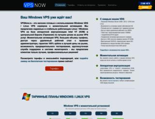 vpsnow.ru screenshot