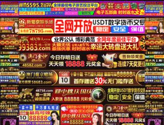 vpszz.net screenshot