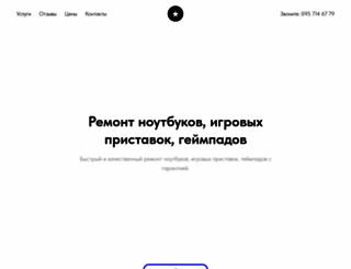 vr.com.ua screenshot