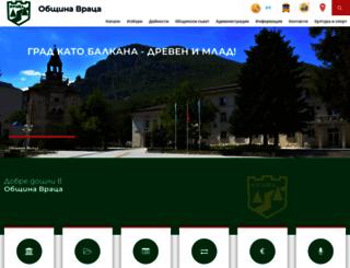 vratza.bg screenshot