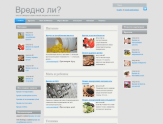 vredno-ili-net.ru screenshot