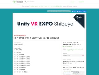 vrexpo.peatix.com screenshot