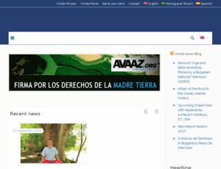 vrindanews.com screenshot