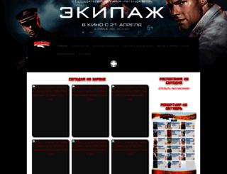 vrodine.ru screenshot