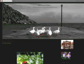 vrohoula.blogspot.com screenshot