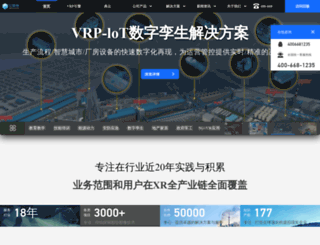 vrp3d.com screenshot