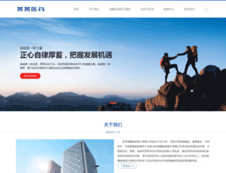 vrpoor.com screenshot