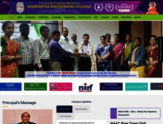 vrsiddhartha.ac.in screenshot