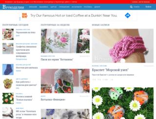 vrukodelii.com screenshot