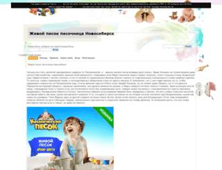 vryjr.cba.pl screenshot