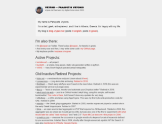 vrypan.net screenshot