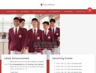 vs.moe.edu.sg screenshot