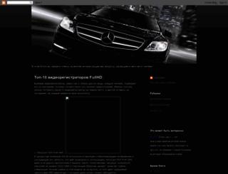 vse-avto-moto.blogspot.com screenshot