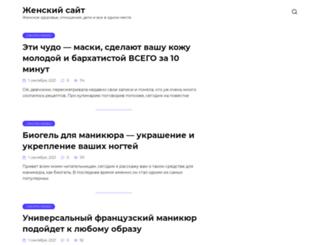 vse-dlya-dam.ru screenshot