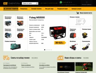 vse-generatori.ru screenshot