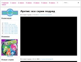 vse-serii-podryad.ru screenshot