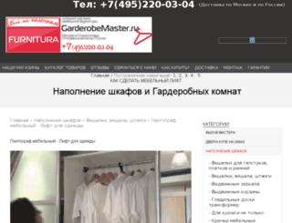 vse-v-inete.ru screenshot