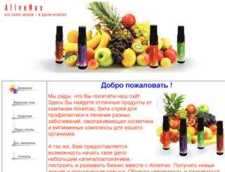 vse-vmeste-segodnya.ru screenshot