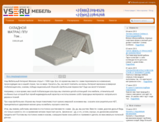 vse.ru screenshot