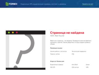 vsegdavsem.ru screenshot