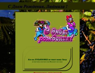 vsemludam.blogspot.com screenshot