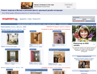 vseoremonte.ru screenshot