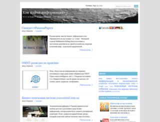 vsepoisk.ru screenshot