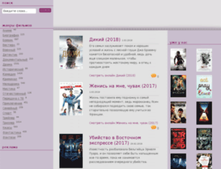 vsepro100.com.ua screenshot