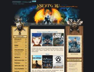 vserpg.ru screenshot