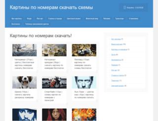 vseshemi.ru screenshot