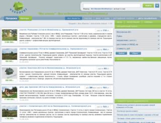 vsesotki.ru screenshot