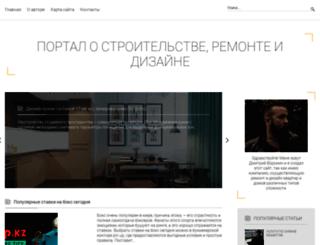 vsetke.ru screenshot